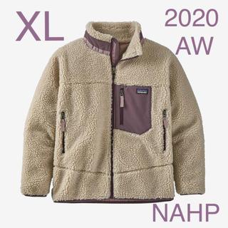 パタゴニア(patagonia)の新品 パタゴニア キッズ レトロx  XL NAHP(ブルゾン)