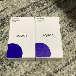 アクオス(AQUOS)のSHARP AQUOS sense2 SH-M08 ブラック&レッド2台セット(スマートフォン本体)