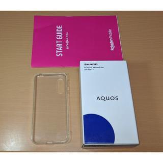アクオス(AQUOS)のAQUOS Sense3 lite ライトカッパー(スマートフォン本体)