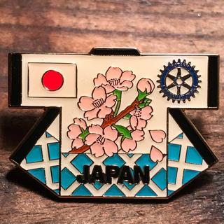 ロータリーグループ(ROTARY GROUP)の* ロータリークラブ 桜 国旗 エンブレム ピンバッジ PINS ✳︎ (キャラクターグッズ)