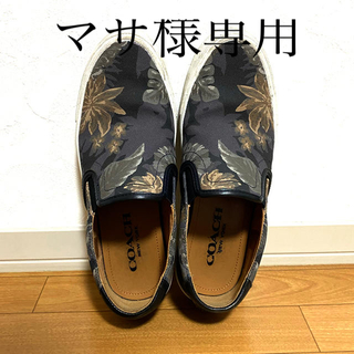 コーチ(COACH)のCOACH コーチ スリッポン 最終値下げ(スリッポン/モカシン)