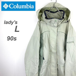コロンビア(Columbia)のレア☆くすみカラー USA古着 90s コロンビア ナイロンジャケット(ナイロンジャケット)