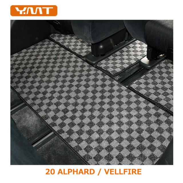 Y.MT 20系前期 アルファード ヴェルファイア サードラグマットL ブラック 自動車/バイクの自動車(車種別パーツ)の商品写真