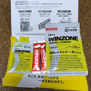 【新品未開封】日本新薬 winzone セット サプリメント