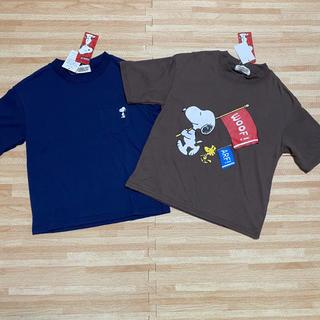 スヌーピー(SNOOPY)の【新品】スヌーピー   半袖 Tシャツ 2枚 120(Tシャツ/カットソー)