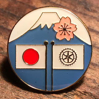 ロータリーグループ(ROTARY GROUP)の* ロータリークラブ 桜 富士山 エンブレム ピンバッジ PINS ✳︎(ブローチ/コサージュ)
