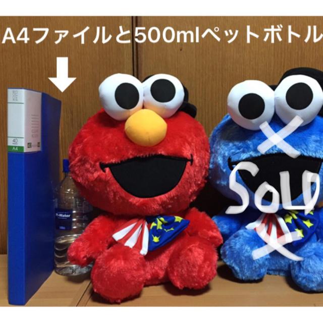 SESAME STREET(セサミストリート)のUSJ セサミストリート  エルモ  人形 エンタメ/ホビーのおもちゃ/ぬいぐるみ(ぬいぐるみ)の商品写真