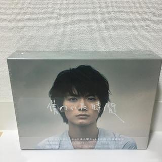 僕のいた時間〈DVD BOX 6枚組〉新品・未開封 三浦春馬 日本正規品