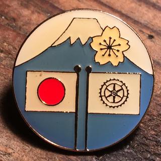 ロータリーグループ(ROTARY GROUP)の* ロータリークラブ 桜 白 富士山 エンブレム ピンバッジ PINS ✳︎(ブローチ/コサージュ)