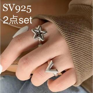スナイデル(snidel)のSALE❗SV925  星&Vカットリング2点SET (リング(指輪))