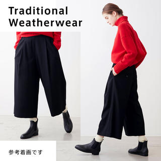 MACKINTOSH - Traditional Weatherwear ウエストクロップドパンツ TWW