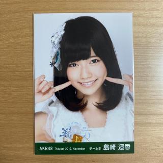 AKB48 - 島崎遥香 月別 生写真