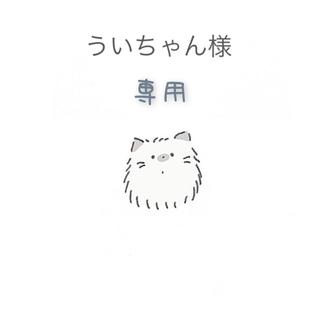SM2 - 新品◎サマンサモスモス リネン混サイドリボン透かし編みベスト キナリ