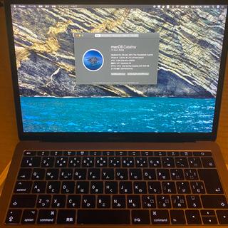 Apple - 【あと3日】macbook pro 13インチ 2017 説明を読んでください。