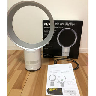 ダイソン(Dyson)のDyson air multiplier 扇風機 am01 30 ws(扇風機)