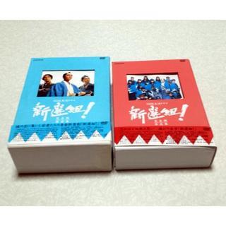 選組 ! 完全版 DVD-BOX 第壱集 第弐集 香取慎吾 NHK大河ドラマ(TVドラマ)
