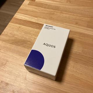アクオス(AQUOS)の【新品未使用】AQUOS sense3 lite ブラック 64 GB S(スマートフォン本体)