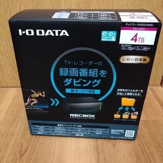 アイオーデータ(IODATA)のハードディスク「RECBOX」 4TB HVL-AAS4(その他)