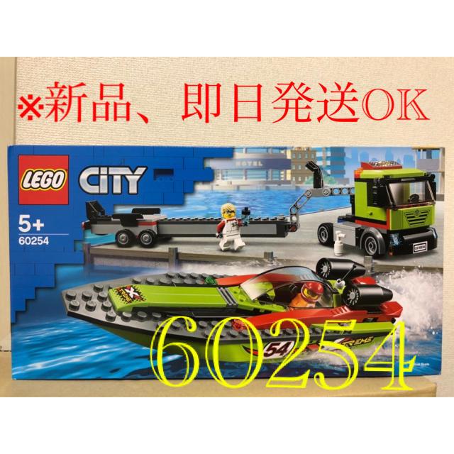 Lego(レゴ)のLEGO レゴシティ 60254 エンタメ/ホビーのおもちゃ/ぬいぐるみ(模型/プラモデル)の商品写真