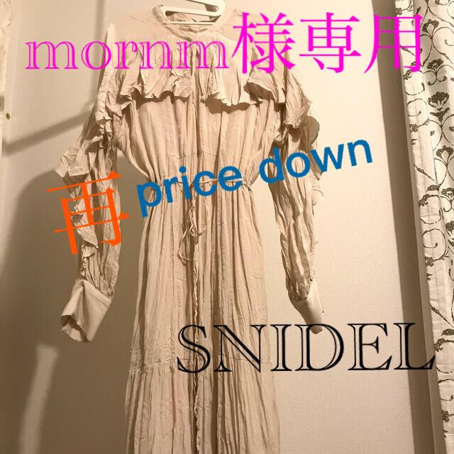 snidel(スナイデル)の【SNIDEL】(スナイデル) レディースのワンピース(ロングワンピース/マキシワンピース)の商品写真