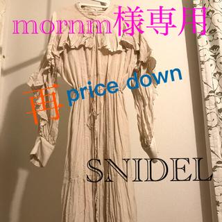 snidel - 【SNIDEL】(スナイデル)