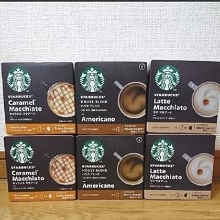 Starbucks Coffee - ネスレ ネスカフェ ドルチェグスト カプセル スターバックスコーヒー