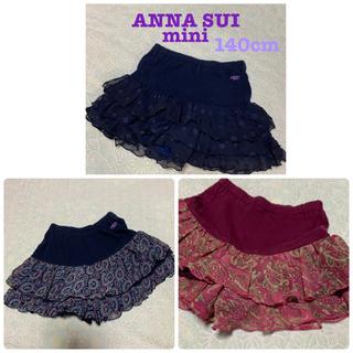 アナスイミニ(ANNA SUI mini)のアナスイミニ スカパン ミニスカート (スカート)
