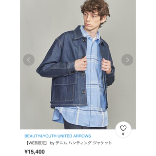 BEAUTY&YOUTH UNITED ARROWS - 定価15400円!美品!BEAUTY&YOUTH デニムジャケット L