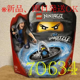 レゴ(Lego)のLEGO ニンジャゴー 70634(積み木/ブロック)