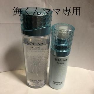 SOFINA - ソフィーナボーテ高保湿化粧水 乳液とてもしっとりセット