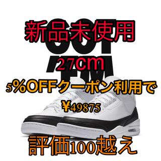 ナイキ(NIKE)のNike  fragment air jordan 3 27cm フラグメント(スニーカー)