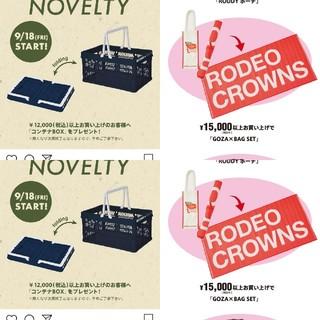 ロデオクラウンズワイドボウル(RODEO CROWNS WIDE BOWL)のRODEO CROWNSあれこれ(トートバッグ)