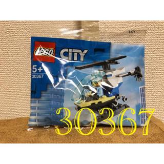 Lego - LEGO レゴシティ ヘリコプター 30367