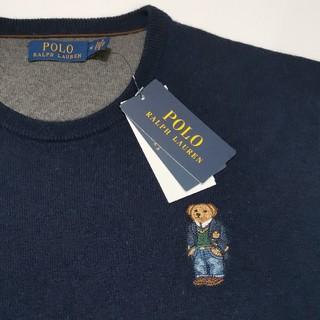 ラルフローレン(Ralph Lauren)のRalph Lauren ポロベア セーター ネイビー 国内正規品(ニット/セーター)