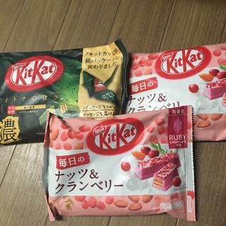 Nestle - キットカット ルビーチョコ使用 毎日のナッツ&クランベリー2袋、濃い抹茶1袋