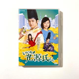 いいね!光源氏くん DVD