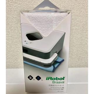 iRobot - アイロボット iRobot  ブラーバ 交換用クロス3枚