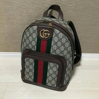 Gucci - GUCCI オフィディア GG スモール バックパック