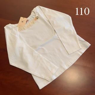 スーリー(Souris)の⭐️未使用品   スーリー  カットソー 110 サイズ(Tシャツ/カットソー)