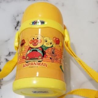 アンパンマン 魔法瓶 水筒♡