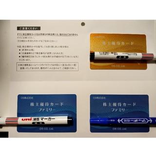 OS株式会社 株主優待カード オーエス 映画鑑賞(その他)