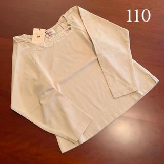 スーリー(Souris)の⭐️未使用品   スーリー  カットソー 110サイズ(Tシャツ/カットソー)