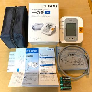 オムロン(OMRON)のオムロン 自動血圧計 HEM-7200 上腕式 (その他)