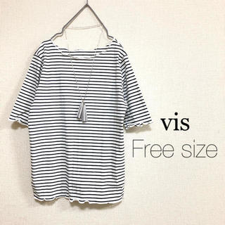 ヴィス(ViS)のVis ⭐️新品⭐️テレコラウンドネックプルオーバー ボーダー(カットソー(半袖/袖なし))