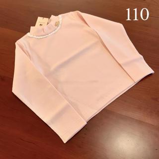 スーリー(Souris)の⭐️未使用品   スーリー  カットソー 長袖Tシャツ 110 サイズ(Tシャツ/カットソー)