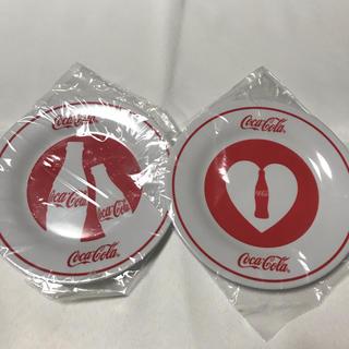 コカコーラ(コカ・コーラ)のコカコーラ ハピネスプレート 2枚セット(ノベルティグッズ)