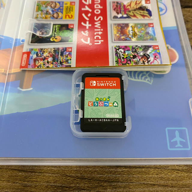 Nintendo Switch(ニンテンドースイッチ)のあつまれ どうぶつの森 ソフト エンタメ/ホビーのゲームソフト/ゲーム機本体(家庭用ゲームソフト)の商品写真
