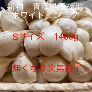 新物青森県産福地ホワイトニンニク Sサイズ1400g