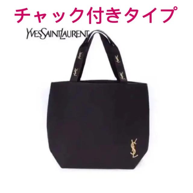 Yves Saint Laurent Beaute(イヴサンローランボーテ)の新商品チャック付きタイプYSL イヴサンローラン トートバッグ 新品 未使用  レディースのバッグ(トートバッグ)の商品写真