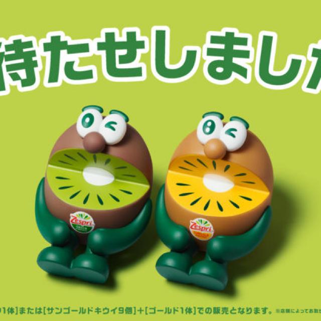 キウイ フィギア エンタメ/ホビーのおもちゃ/ぬいぐるみ(キャラクターグッズ)の商品写真